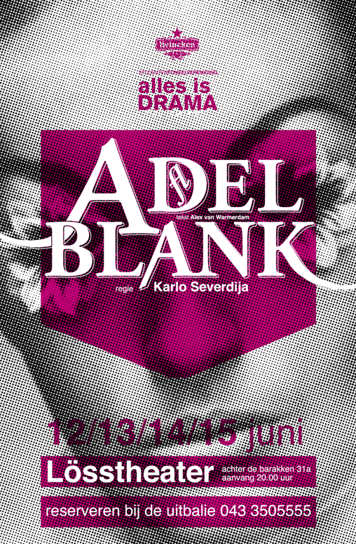 Affiche Adel Blank